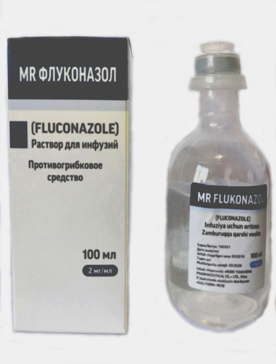 FLUCONAZOLE INJECTION 100ML/200MG